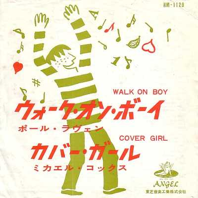 030-walk_on_boy.jpg