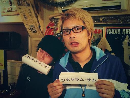 1写真.JPG