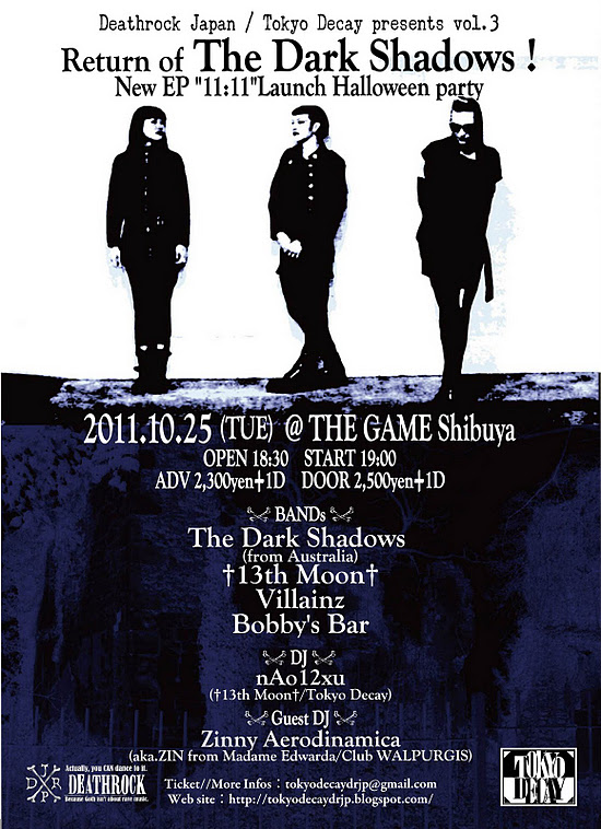 2011_10_25_The Dark Shadows-A.jpg