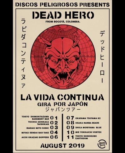 dead-hero-japan-tour-2019.jpg