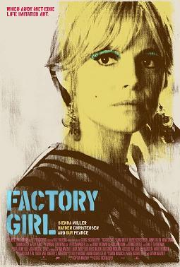 factory_girl_ver2.jpg