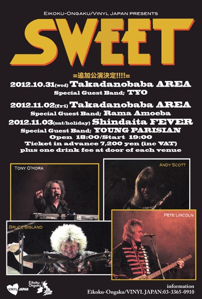 sweet_0805_f.jpg